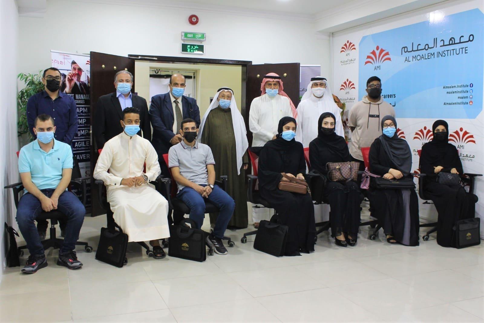 الأهلية وبالتعاون مع معهد المعلم تطلق برنامج تدريب وتوظيف مجموعة من المتدربين في وظائف هندسية